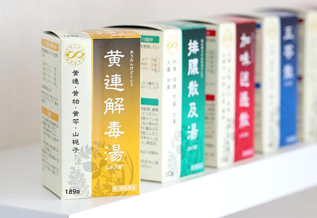 黄連解毒湯など錠剤の薬の写真